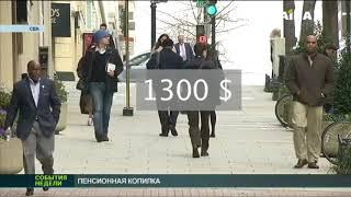 В Украине скоро начнет действовать накопительная пенсионная система