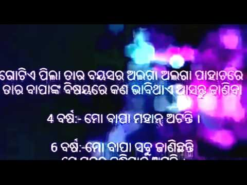 Odia Anabana Video.. Odia Loka Bani ..odia Loka Katha Image Video...chanakya Niti.. By S  B  For You