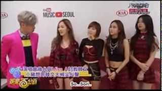 Show Lo - YouTube Music Awards Seoul (Afterthoughts + Miss A Backstage) [ENG SUB]