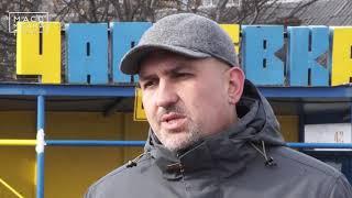Освещение в Чапаевке | Новости сегодня | Происшествия | Масс Медиа / Видео