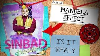 Why Everyone Remembers This Fake Movie | Mandela Effect