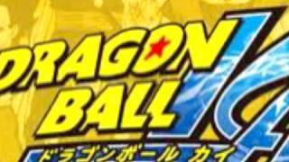 Dragon Soul English Full Sean Schemmel