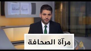 مرآة الصحافة 27/3/2017