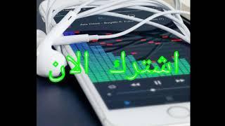 النغمه الجديده الحزينه😮التي يبحث عنها الملايين/saz music