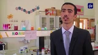 المجتمع المحلي يشارك في اليوم العلمي بالحسين بن طلال