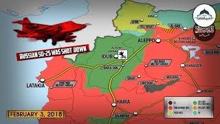 Подвиг летчика Су-25 в Сирии – гвардии майора Романа Филипова.