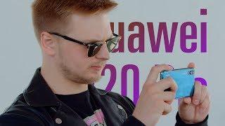 Huawei P20 Pro — лучший для 2018-го?