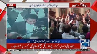 Opposition Members Rip Budget Copies | 24 News HD