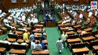 കര്ണാടകയില് ബി.ജെ.പി  വിശ്വാസവോട്ടെടുപ്പ് ബഹിഷ്ക്കരിച്ചു   Karnataka BJP