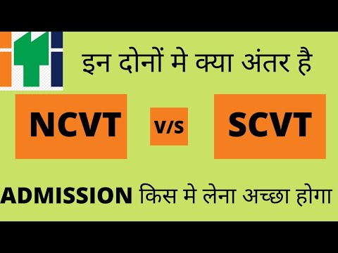 How to Print ITI Hall Ticket from NCVT MIS - Myhiton
