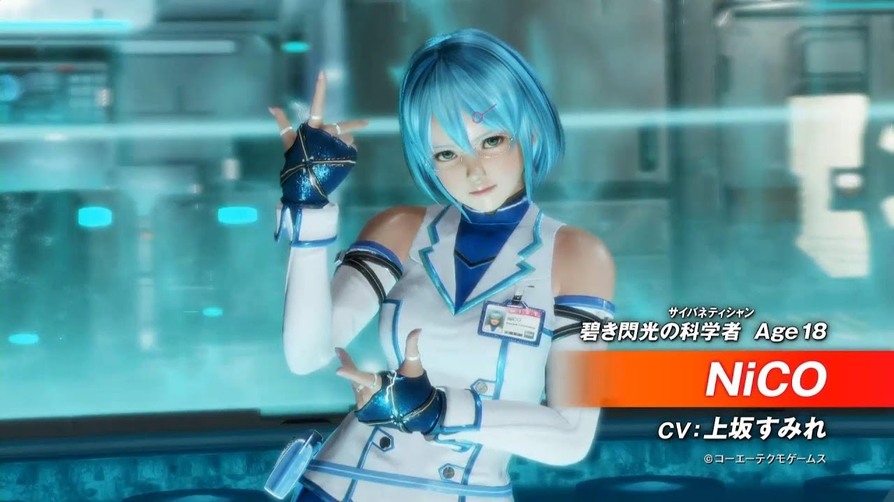 Dead or Alive 6 - New Character NiCO Reveal Trailer (PS4, Xbox One, PC)