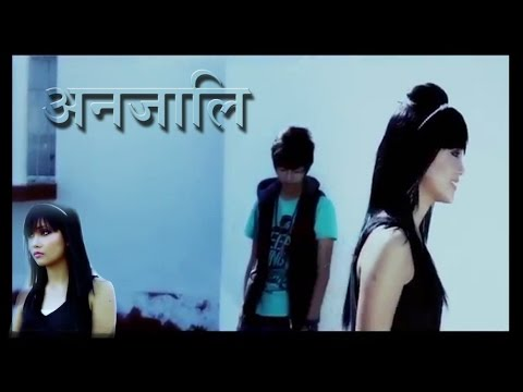 Anjali Bodo Edited Video Song