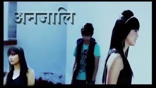 Anjali Bodo Edited Video Song