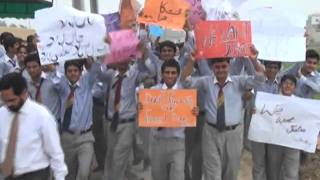 Punjab College Protest --- TOBA NEWS -- MIAN SAUD