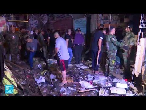 تنظيم -الدولة الإسلامية- يتبنى التفجير الذي وقع بمدينة الصدر العراقية وأودى بحياة العشرات
