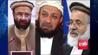 Hizb-e-Islami Dismisses Three Senior Members