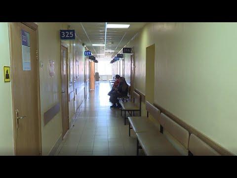 В рязанской поликлинике рассказали о режиме работы в условиях профилактики коронавируса