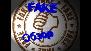 2 Урок как не взломать одноклассники 2013(Пишите в комментариях ссылки на видео о которых хотите чтобы я сделал обзор... Ссылка на видео : http://www.youtube.com/..., 2013-01-07T18:01:04.000Z)