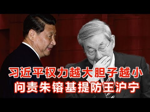 xi and the chinese dream 习近平和中国梦