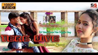 NEW NAGPURI VIDEO 2019 //  तेरे लिये // Singer :- Sameer Raj & Suman Gupta