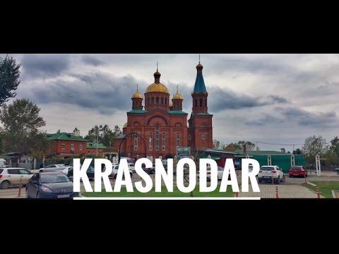 Krasnodar , Краснодар