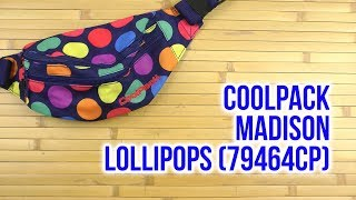 Розпакування СoolPack Madison для дівчаток 23 x 14 x 7 см Lollipops 79464CP