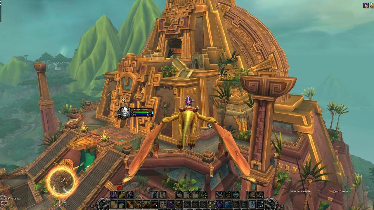 World Of Warcraft: BfA [8 1 5] | DirectX 11 Legacy vs DirectX 11 vs DirectX  12