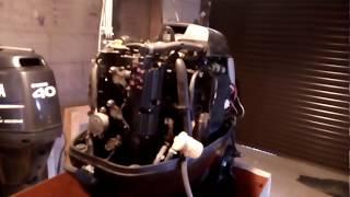Suzuki DF50 2007