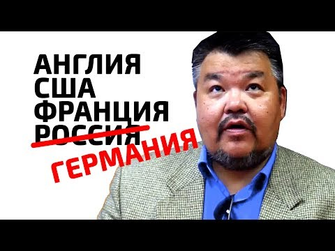 ДОИГРАЛИСЬ! Россия исключена из списка победителей во второй мировой войне.