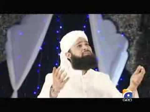 Mah E Ramzan Aaya- Naat By Owais Qadri