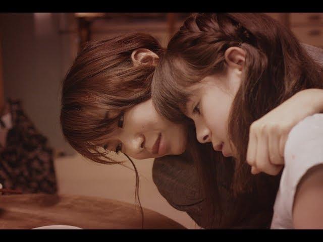 映画『single mom 優しい家族。 a sweet family』予告編