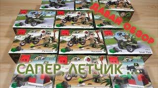 Купил 10+ ВОЕННЫХ НАБОРОВ! Новые минифигурки! (ДАВАЙ ОБЗОР) не похоже на LEGO