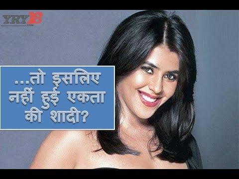 तो इसलिए नहीं हुई एकता की शादी | Why Ekta Kapoor Did Not Get Married Karan Johar | YRY18