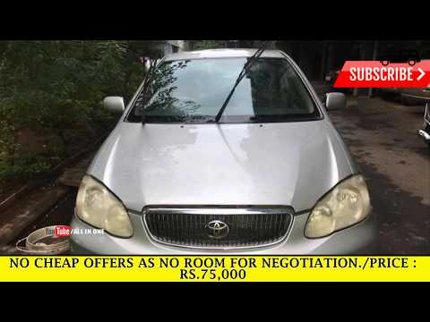 Toyota Corolla Second Owner|Used Cars for sale in Mumbai|Second hand cars for sale