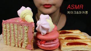 [ASMR]산딸기 케이크. 산딸기 마카롱. 딸기 후렌치…