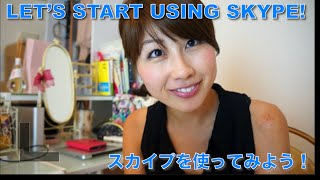 スカイプの使い方 // How to use Skype〔# 126〕 thumbnail