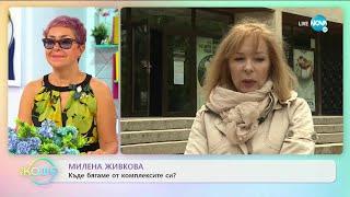 """Милена Живкова: Завръщане към театъра - """"На кафе"""" (23.06.2020)"""