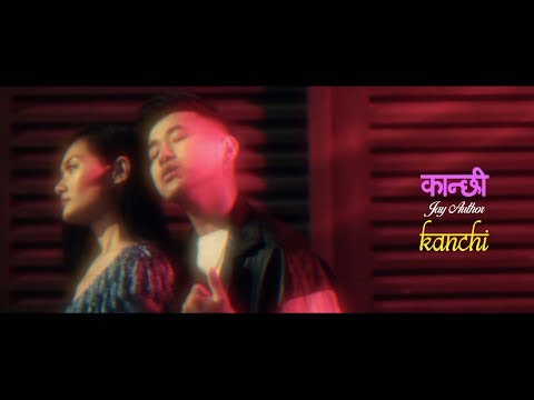 Kanchi (कान्छी) - Jay Author (OFFICIAL MUSIC VIDEO)