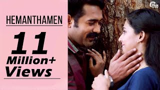 Kohinoor || Hemanthamen Song Video Ft Asif Ali,Aparna| Rahul Raj || Official