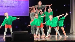 Детский эстрадный танец дети 7-9 лет