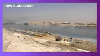 Archive new Suez Canal: April 25, 2015