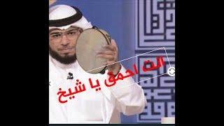 #نقاش حاد. متصل يسأل هل الاغاني حرام ام حلال ؟ وكانت المفاجأة بعد جواب #الشيخ.!!! #وسيم يوسف