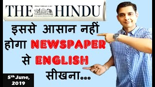 Learn English through Newspaper- The Hindu Editorial Today