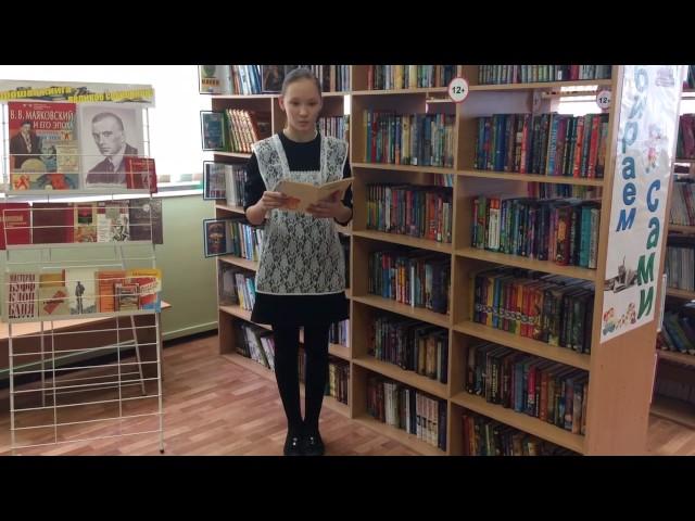 Изображение предпросмотра прочтения – ВалерияИльмурзина читает произведение «Ночь» В.В.Маяковского
