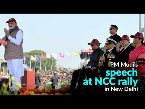 PM Modi's speech at NCC rally in New Delhi