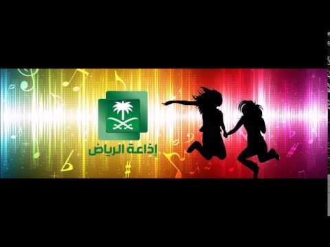 برنامج صغار كبار إذاعة الرياض حلقة ( الكرسي القاتل ) مع الدكتور محمد بن علي الأحمدي