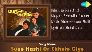 Sune Hashi Or Chhute Giye | Achena Atithi | Bengali Film Song | Anuradha Paudwal