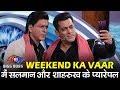 Salman और  Shahrukh के Selfie पल | Bigg Boss 12 | Weekend Ka Vaar | Zero