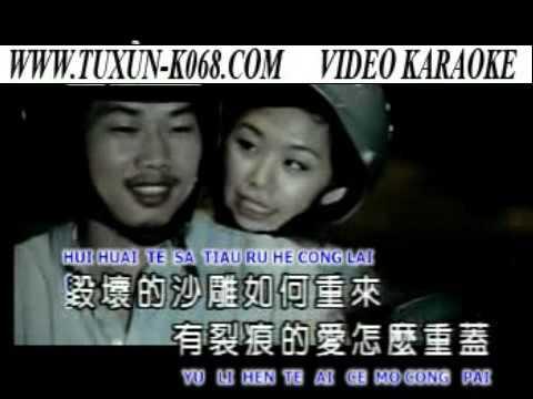 shan hu hai Karaoke Version (珊瑚海 男女对唱  KTV 版本 )