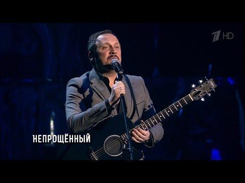 Стас Михайлов - Непрощнный Сольный концерт Джокер HD
